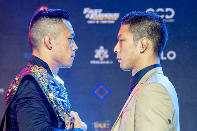 One Championship, ONE: Dawn of Heroes main event