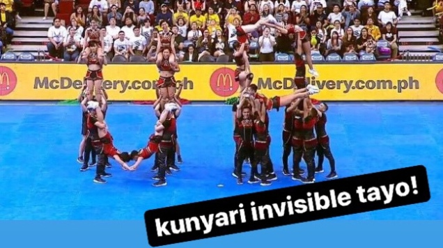 UAAP CDC 2019 meme 13- UP